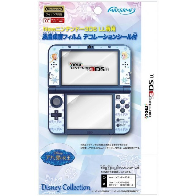 Protection Filter Decoration Seal Set for New Nintendo 3DS LL (Anna & Elsa)