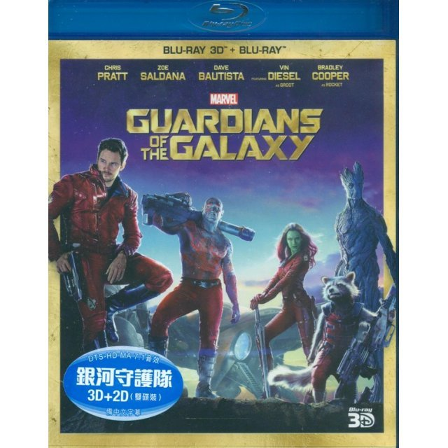 Guardians Of The Galaxy [3D+2D]