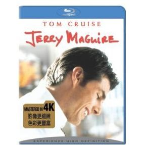 Jerry Maguire [Mastered in 4K]