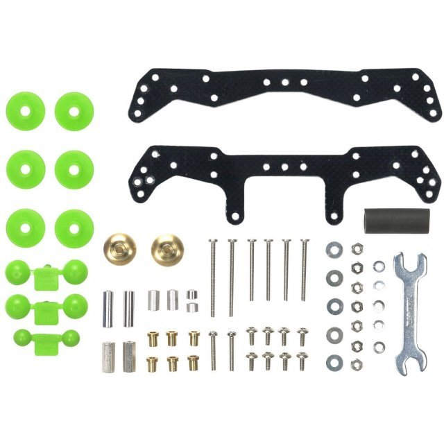 Mini 4WD Grade Up Parts: GP450 AR Chassis First Try Parts Set