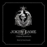 Joker Game Original Soundtrack