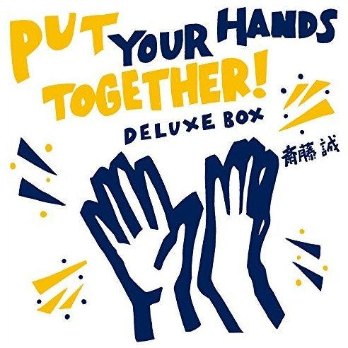 Put Your Hands Together Deluxe Box [2CD+DVD Limited Edition]