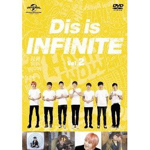 Dis Is Infinite Vol.2