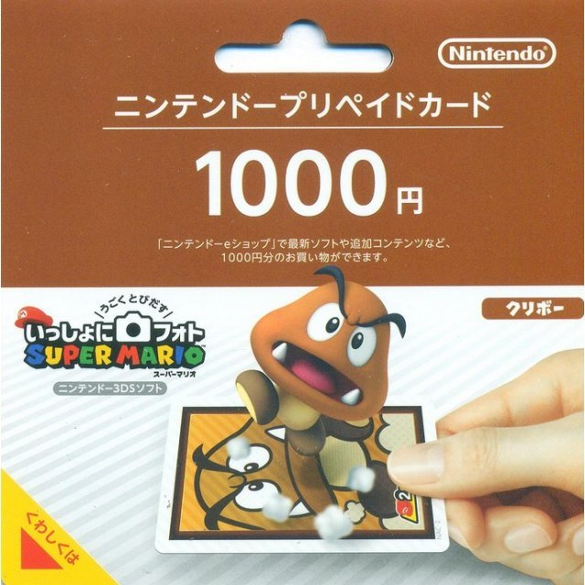 Nintendo Network Card / Ticket (1000 YEN / for Japanese network only) [Goomba AR Card Edition]