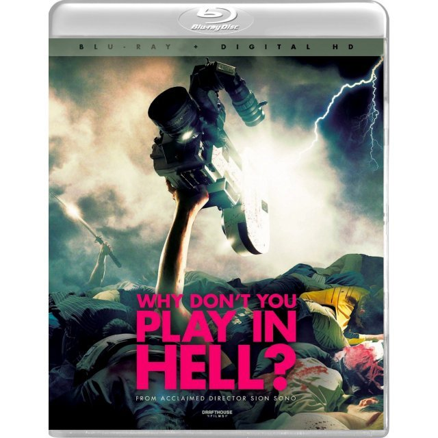 Why Don't You Play in Hell [Blu-ray+Digital HD]