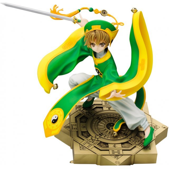ARTFX J Cardcaptor Sakura 1/7 Scale Pre-Painted Figure: Syaoran Li (Re-run)