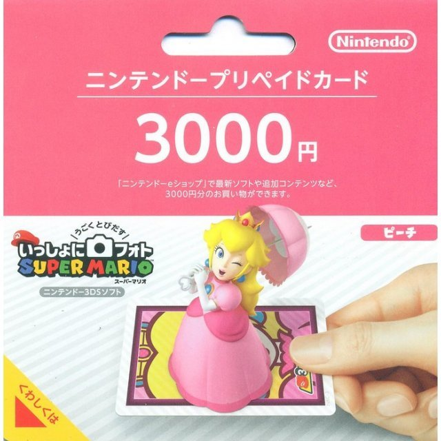 Nintendo Network Card / Ticket (3000 YEN / for Japanese network only) [Peach AR Card Edition]