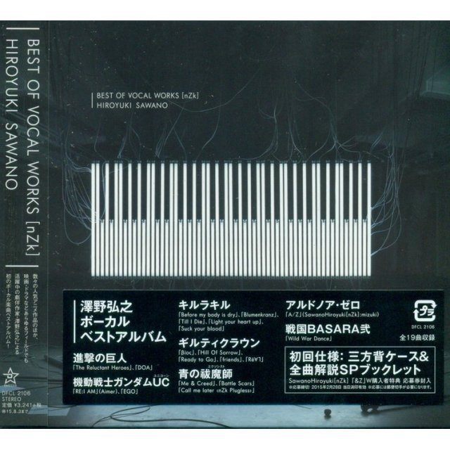 Best Of Vocal Works [nZk]