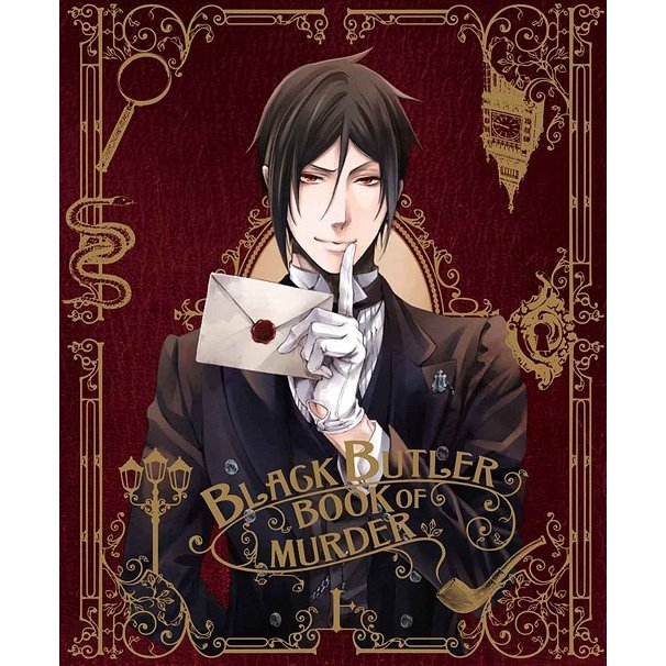 Kuroshitsuji Book Of Murder Part 1 Of 2 [DVD+CD Limited Edition]