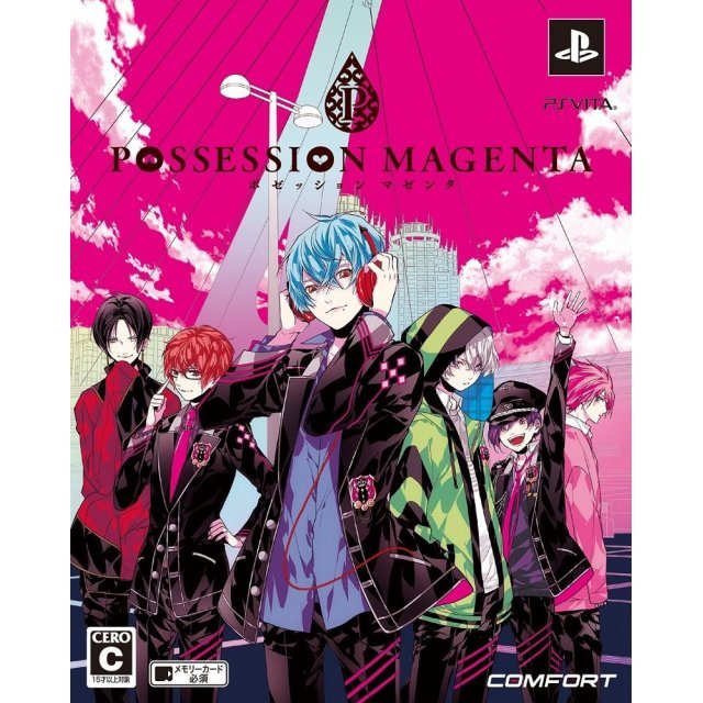 Possession Magenta [Limited Edition]
