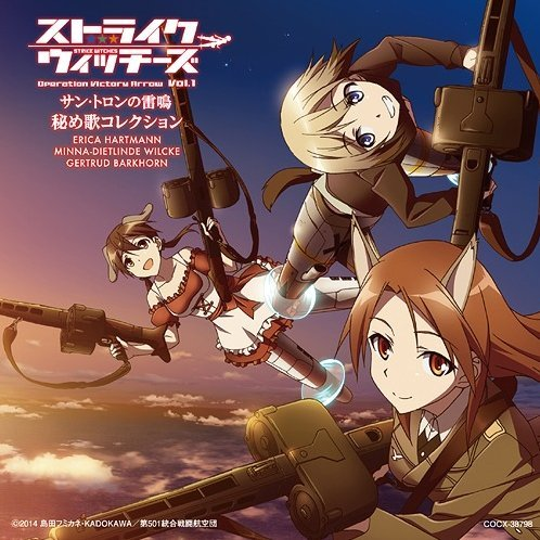 Strike Witches Operation Victory Arrow Vol.1 Saint Trond No Raimei - Hime Uta Collection