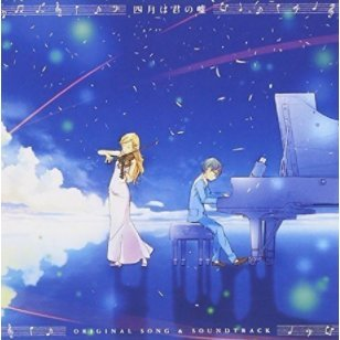 Your lie in April Soundtrack