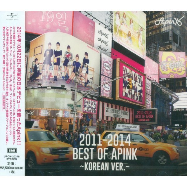 2011-2014 Best Of Apink - Korean Ver.