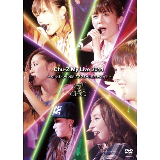 Chu-z My Live 2014 - Chu-z Train Shinagawa Stellar Ball Ni Teisha Chu
