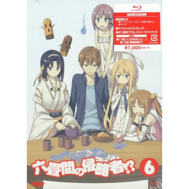 Invaders Of The Rokujyoma Vol.6 [Blu-ray+CD Limited Edition]
