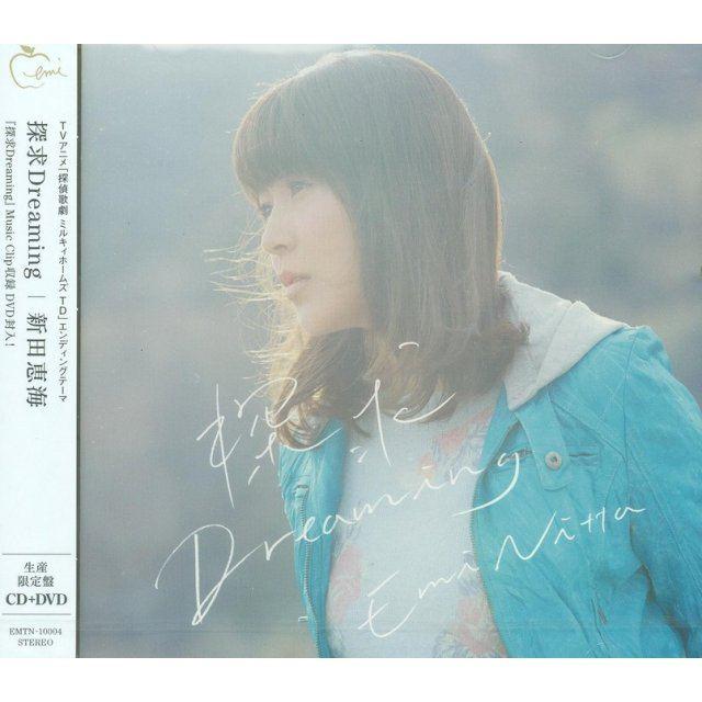 Tankyu Dreaming [CD+DVD Limited Edition]