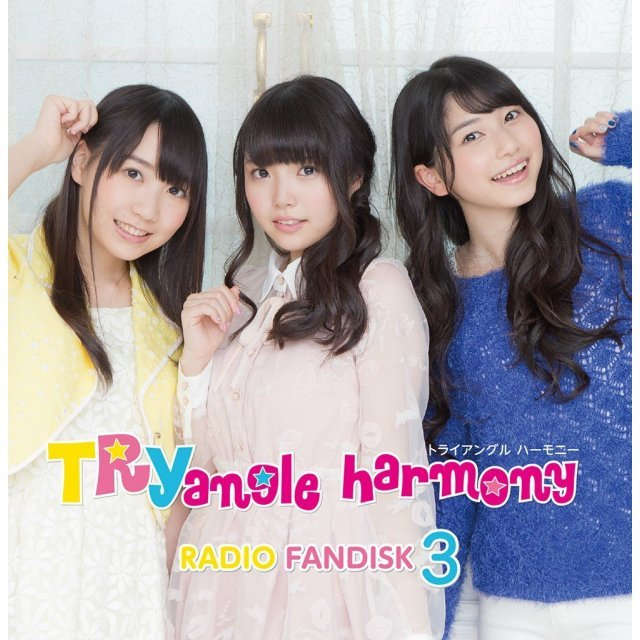 Tryangle Harmony Radio Fandisk Vol.3