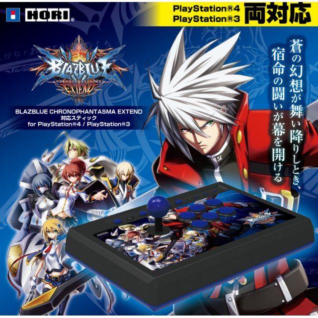 BlazBlue: Chrono Phantasma Extend Stick for Playstation 3 & 4