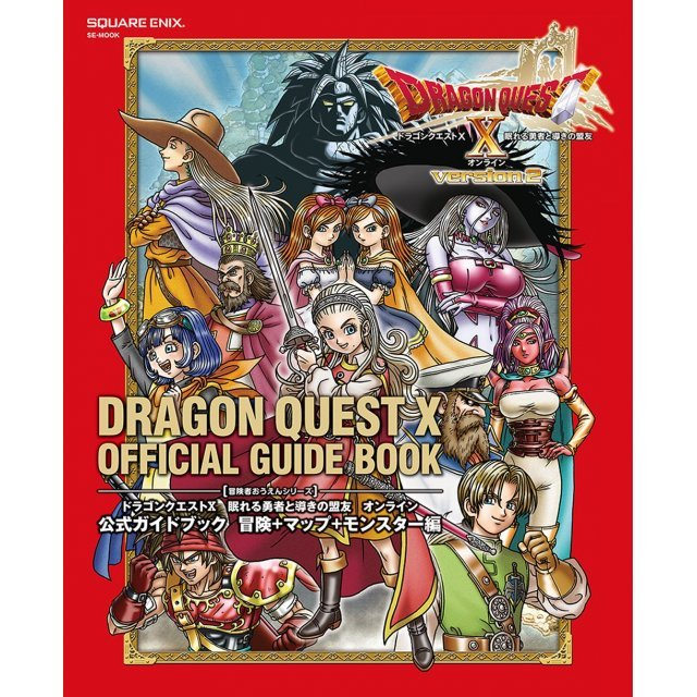 Dragon Quest X Nemureru Yuusha to Michibiki no Meiyuu Online Koushiki Guide Book + Map + Monster Hen