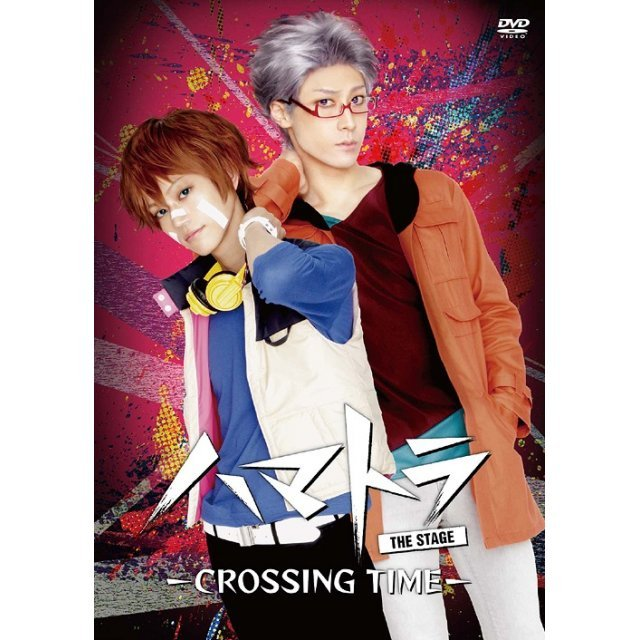 Hamatora The Stage - Crossing Time