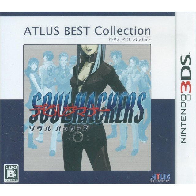 Devil Summoner: Soul Hackers (Atlus Best Collection)