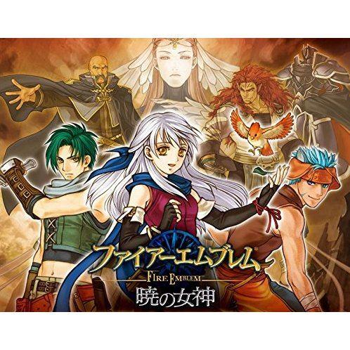 Fire Emblem: Radiant Dawn (Akatsuki No Megami) Original Soundtrack
