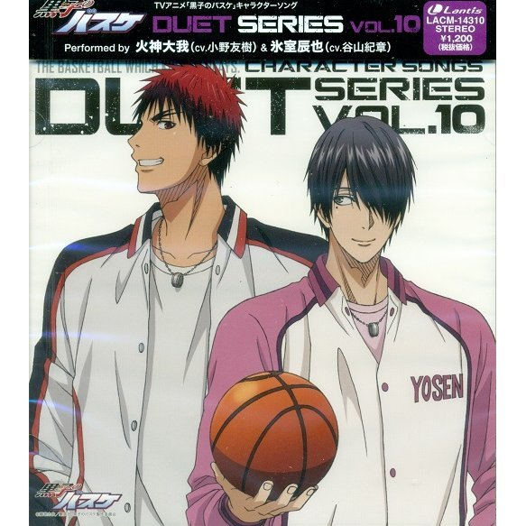 Kuroko's Basketball Character Song Duet Series Vol.10