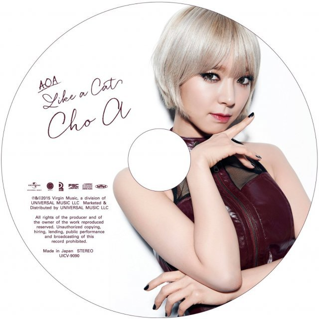 Like A Cat [Limited Edition Type C Choa Ver.]