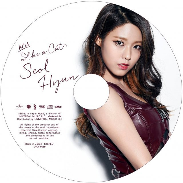 Like A Cat [Limited Edition Type C Seolhyun Ver.]