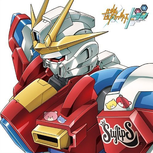 Mayomayo Compass Wa Iranai (Gundam Build Fighters Try New Ending Theme) [Anime Edition]