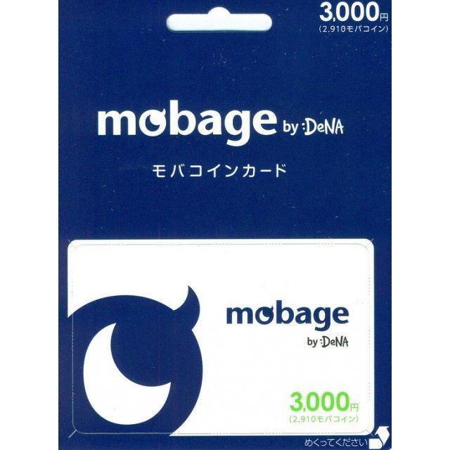 Mobage Prepaid Card (3000 Yen)