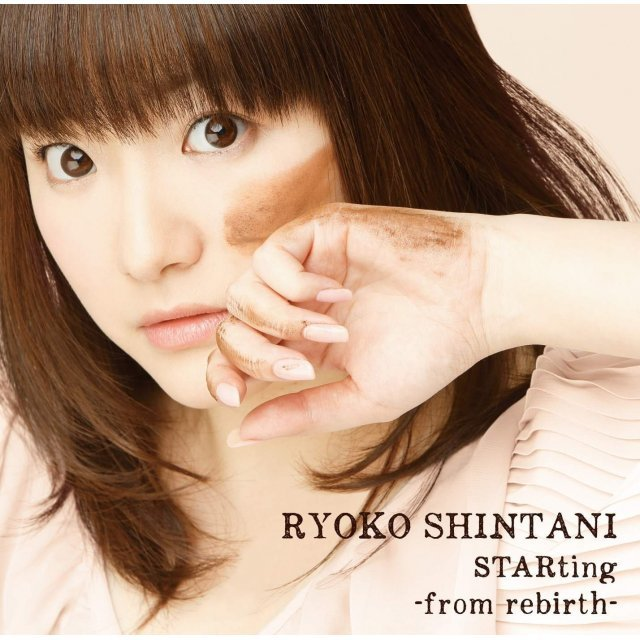 Starting - From Rebirth [CD+DVD]