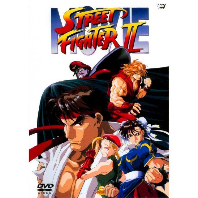 Street Fighter II Theatrical Anime Feature