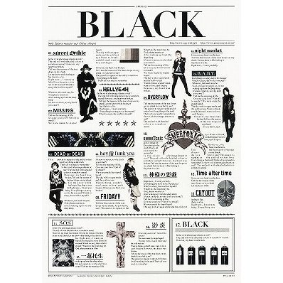 Black [CD+DVD Limited Edition 3939Box]