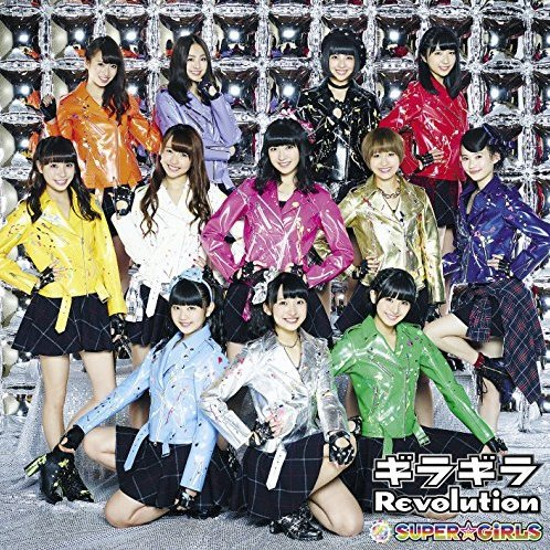Giragira Revolution [CD+Blu-ray]