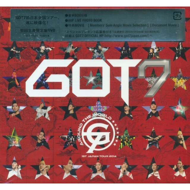 Got7 1st Japan Tour 2014 - Around The World In Makuhari Messe [Limited Edition]