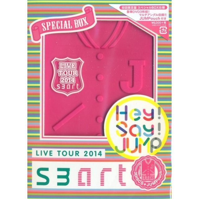Hey Say Jump Live Tour 2014 Smart [Limited Edition]