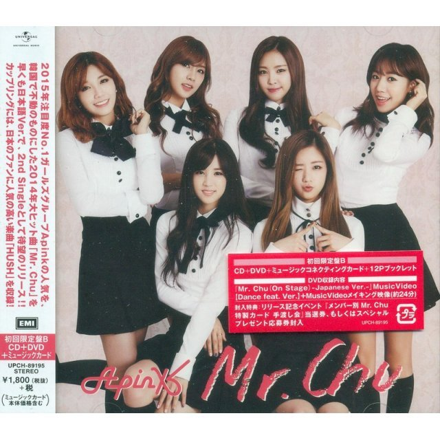 Mr. Chu (On Stage) - Japanese Ver. [CD+DVD Limited Edition Type B]
