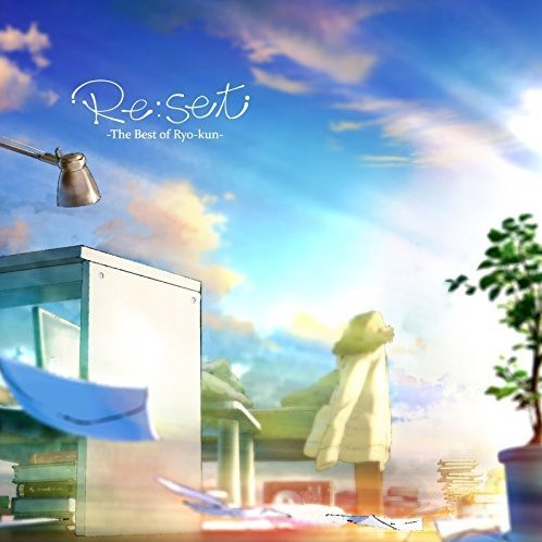 Re: Set - The Best Of Ryo-kun [CD+DVD Limited Edition]
