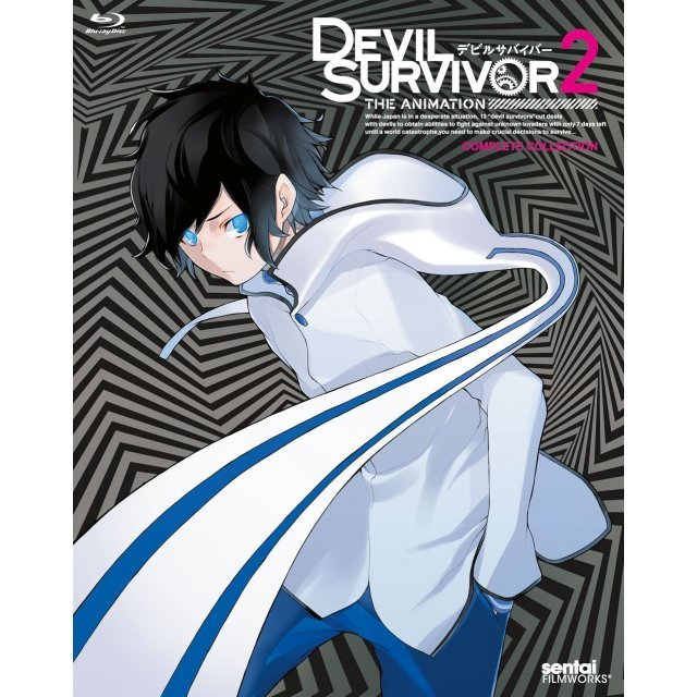 Shin Megami Tensei: Devil Survivor 2 The Animation - Complete Collection
