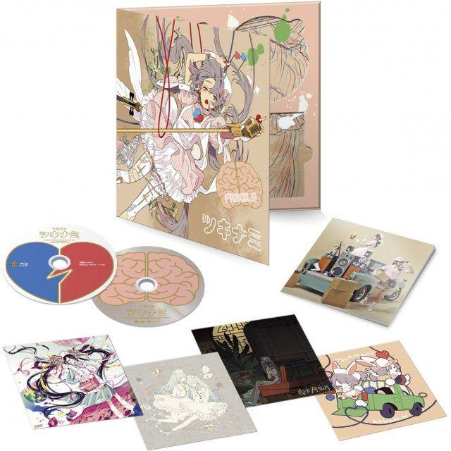 Tsukinami [CD+Blu-ray Limited Pressing]