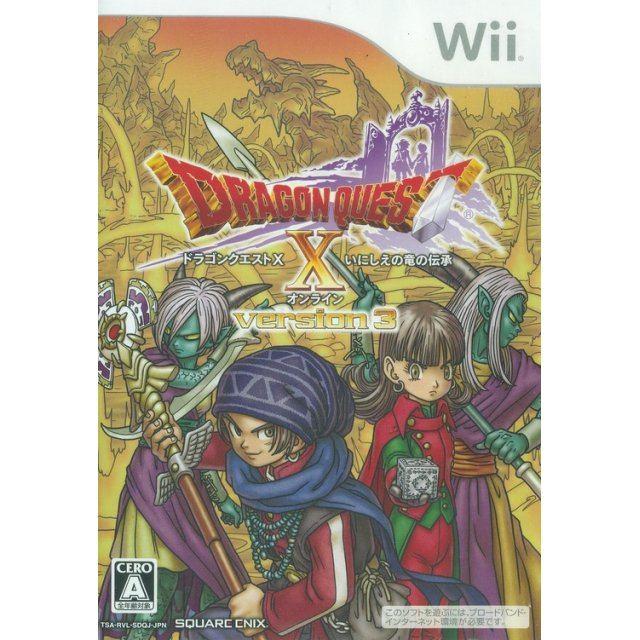 Dragon Quest X Inishie no Ryu no Denshou Online