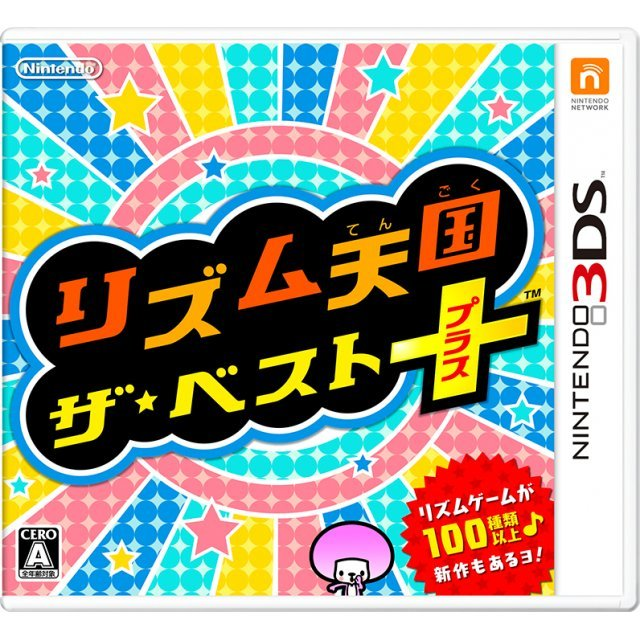 Rhythm Tengoku The Best +