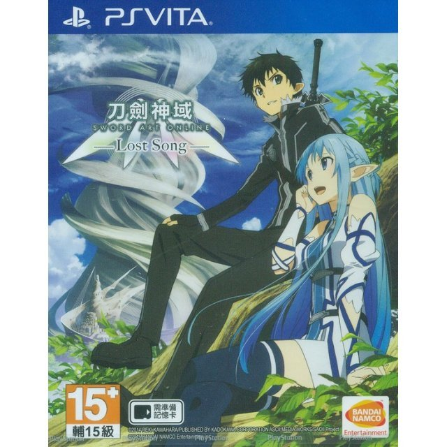 Sword Art Online: Lost Song (Chinese Sub)