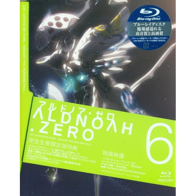 Aldnoah Zero Vol.6 [Limited Edition]