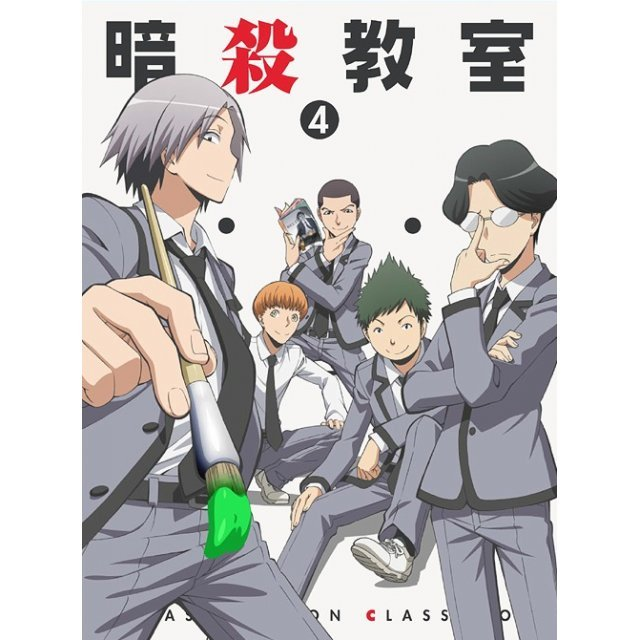 Assassination Classroom Vol.4 [Blu-ray+CD Limited Edition]