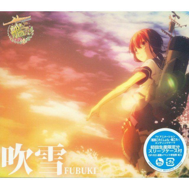 Fubuki (Kantai Collection Outro Theme)