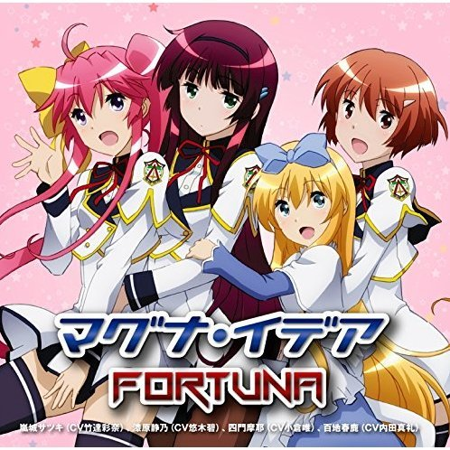 Magna Idea [CD+DVD Limited Edition]
