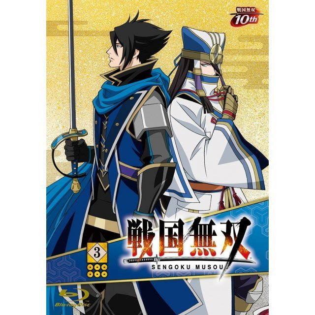 Sengoku Muso Vol.3 [Blu-ray+CD Limited Edition]