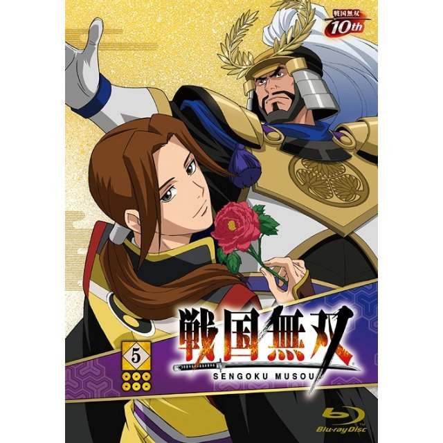 Sengoku Muso Vol.5 [Blu-ray+CD Limited Edition]